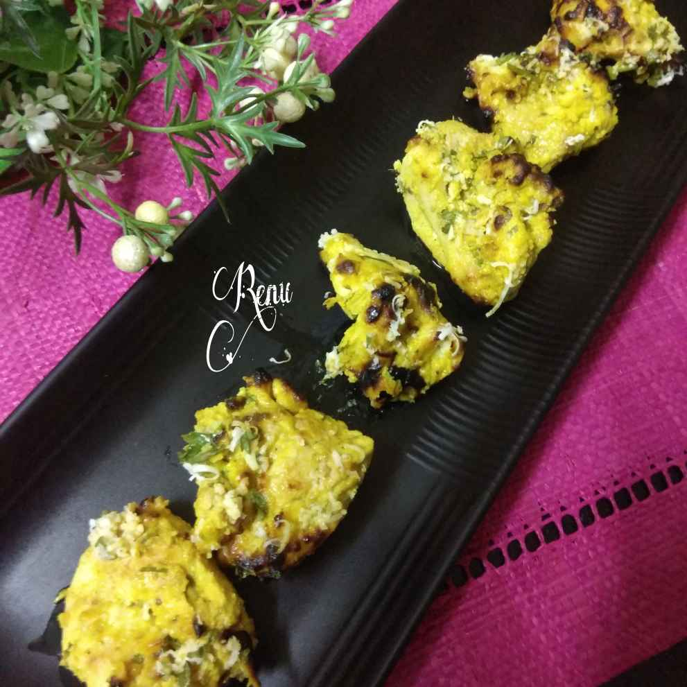 How to make Chicken Banjara Kabab