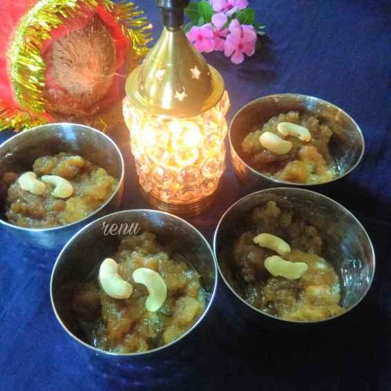 How to make Rajgira Halva
