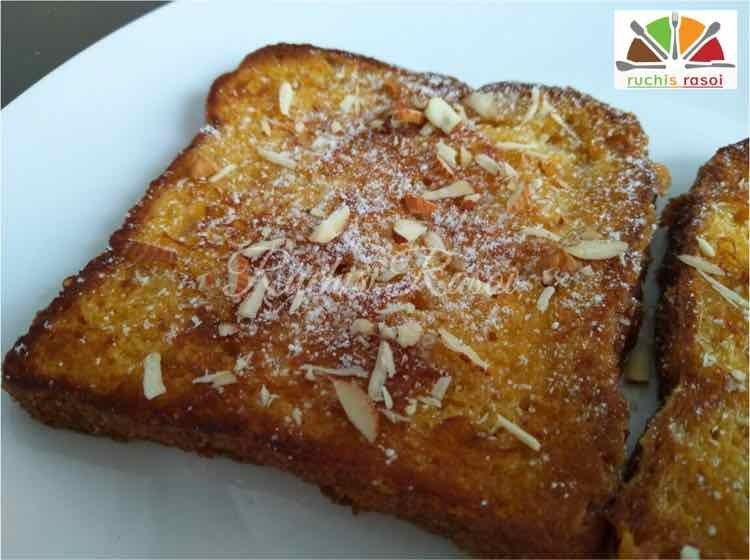 How to make Eggless French Toast