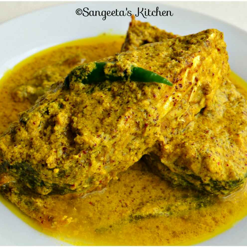 How to make Ilish bhapa in oven