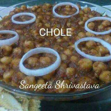 How to make छोले