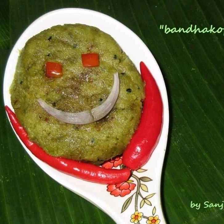 Photo of Badhakopi bata by Sanjukta Chowdhury at BetterButter