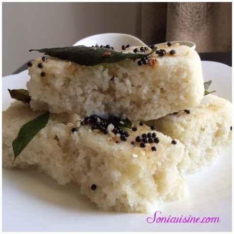 How to make Instant white khatta dhokla