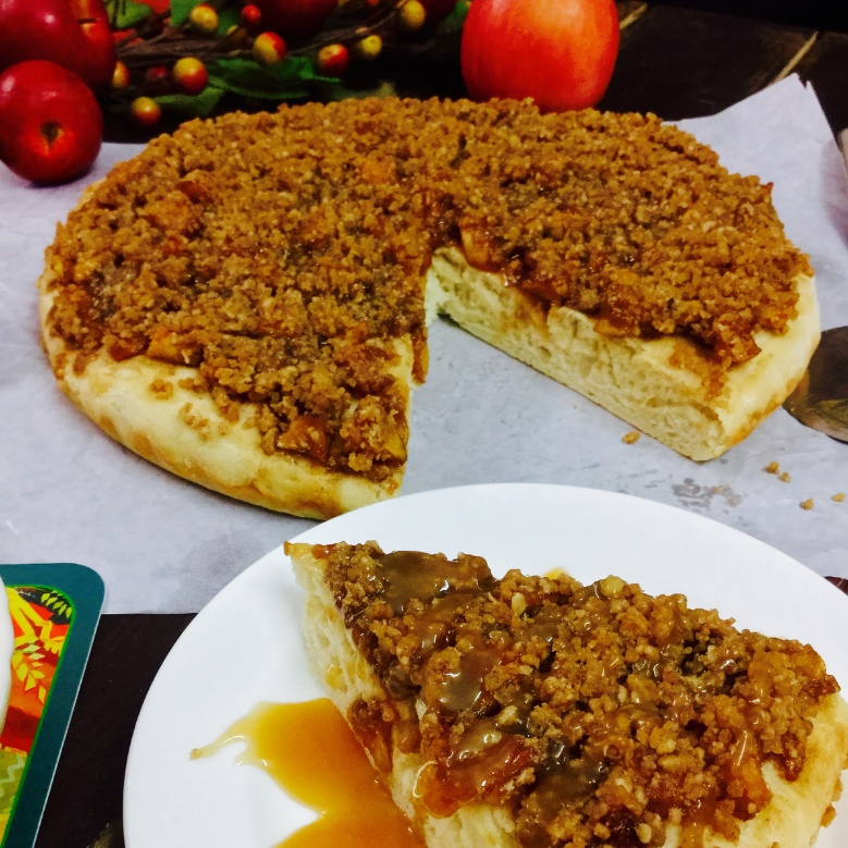 How to make Apple Cinnamon Dessert Pizza with oats streusel & salted caramel drizzle