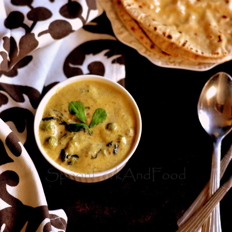 How to make Methi muttar malai | Green peas and fenugreek in a fresh cream curry