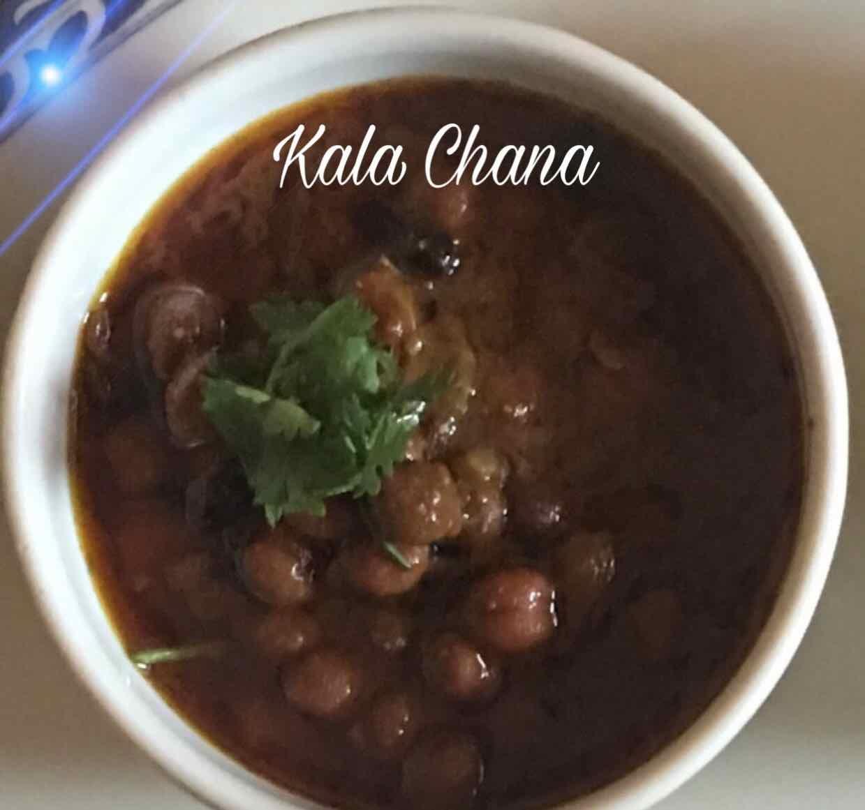How to make Kala chana