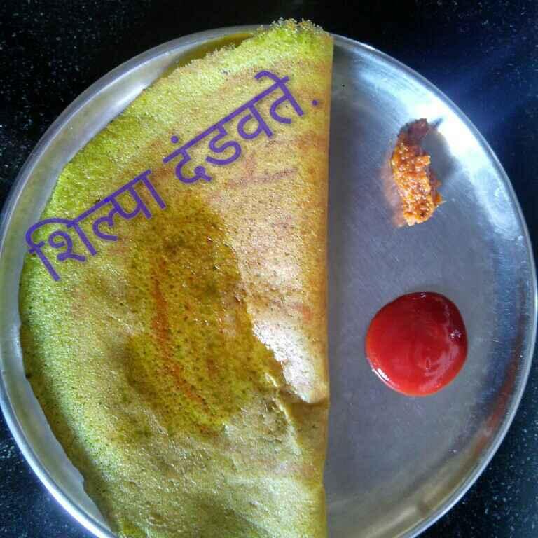 Photo of Mug Dal Dosa by Shilpa Dandavate at BetterButter
