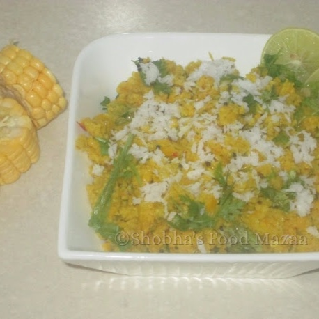 How to make BHUTTE KA KEES / GRATED CORN SNACK