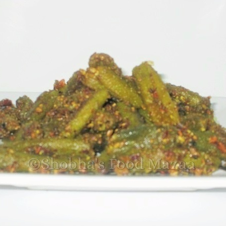 How to make ACHARI BHINDI / TANGY STIR FRIED OKRA / LADY FINGERS WITH PICKLE SPICES.