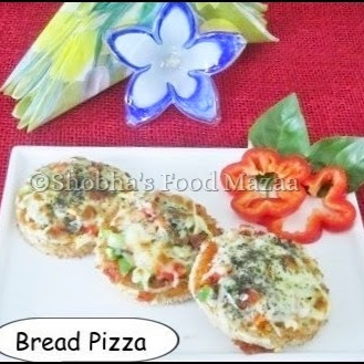 How to make BREAD PIZZA