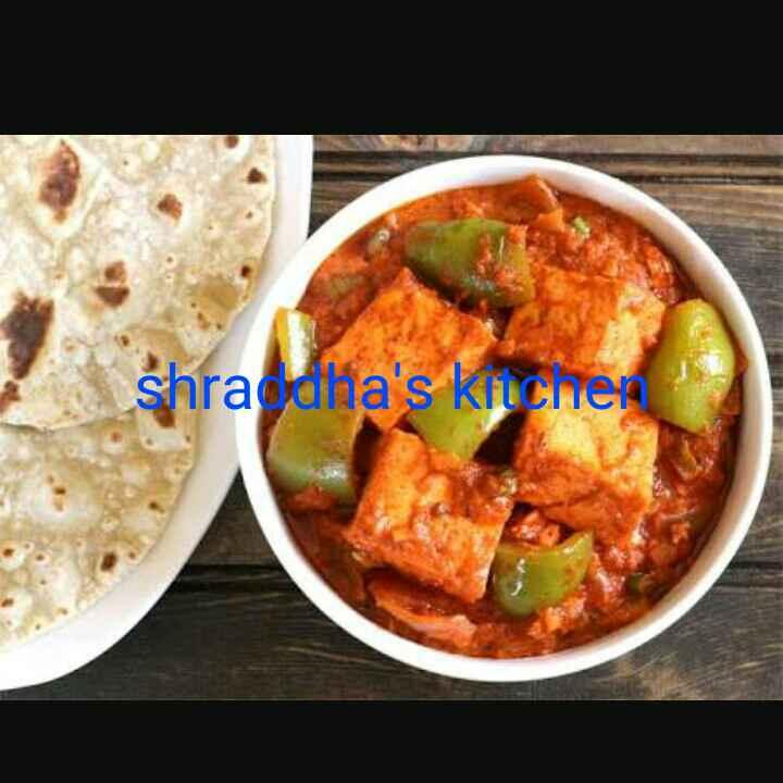 Photo of Paneer tikka masala by shraddha bhatt at BetterButter
