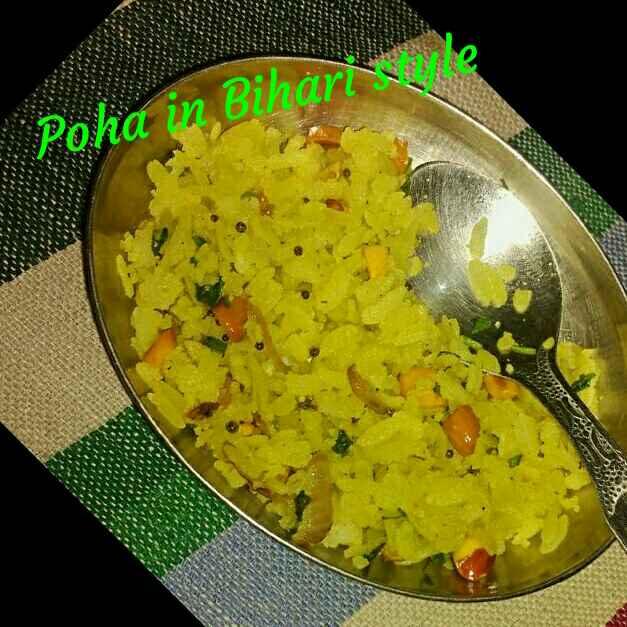 How to make Poha in Bihari style