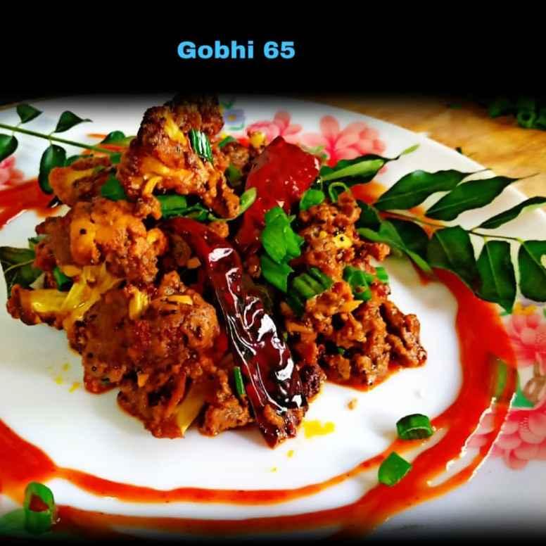 How to make गोबी 65