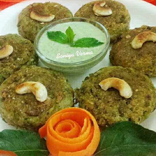 How to make Shahi matar ke kabab