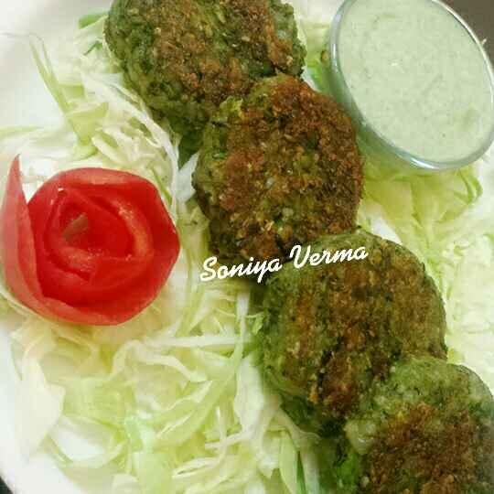 How to make हरा भरा कबाब