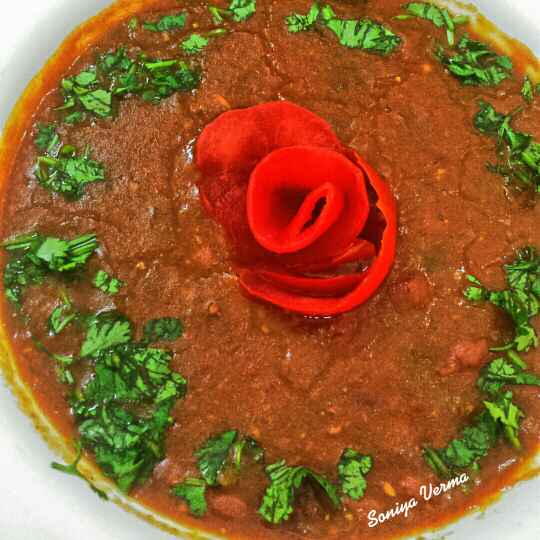 How to make Rajma