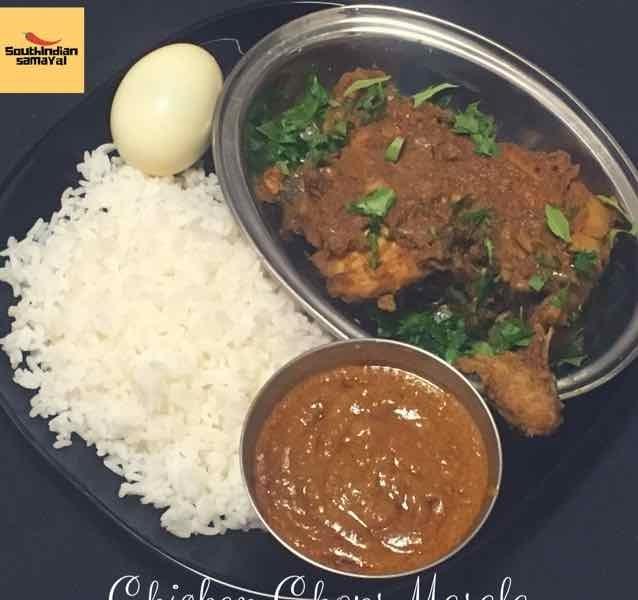 How to make Salem Chicken Chops masala