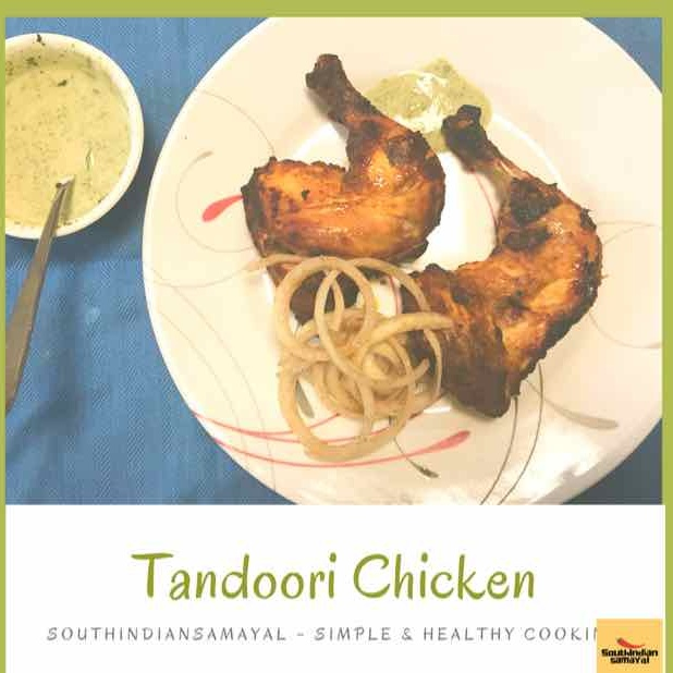 How to make Tandoori Chicken (Oven Method)
