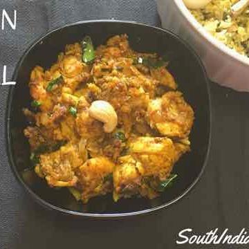 Photo of Chicken Sukka (Tamilnadu Style Chicken Fry) by SouthIndian Samayal at BetterButter