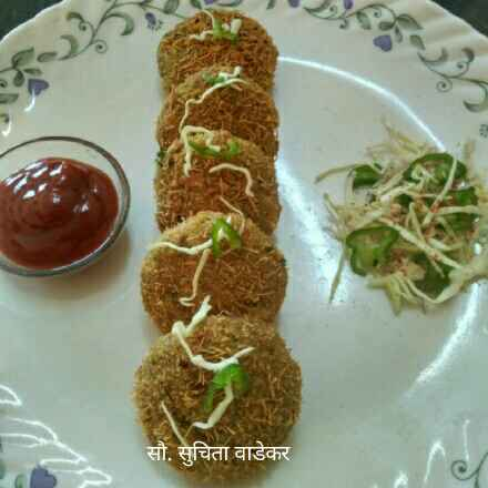 Photo of Sprouted beans Cutlet by Suchita Wadekar at BetterButter