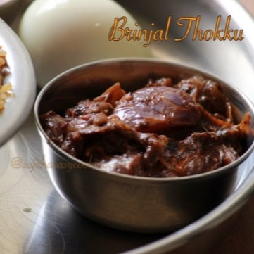 How to make Brinjal Thokku for Biryani