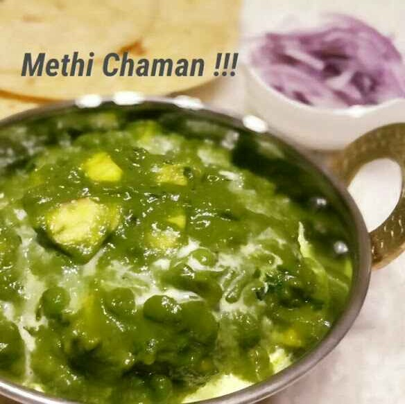 How to make Methi Chaman