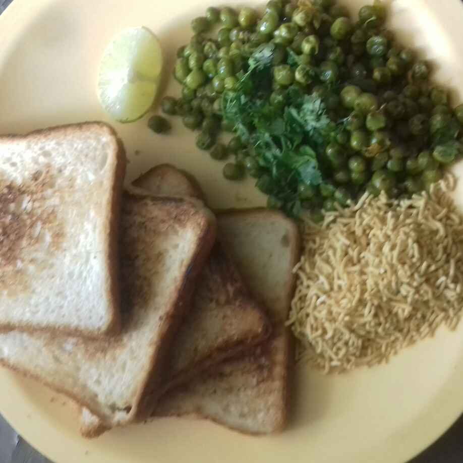 How to make Green peas with bread