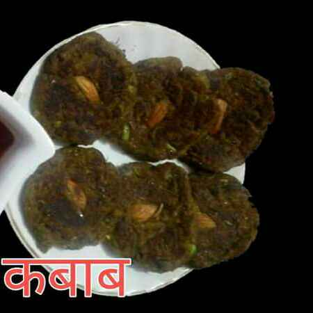 How to make मटर कबाब