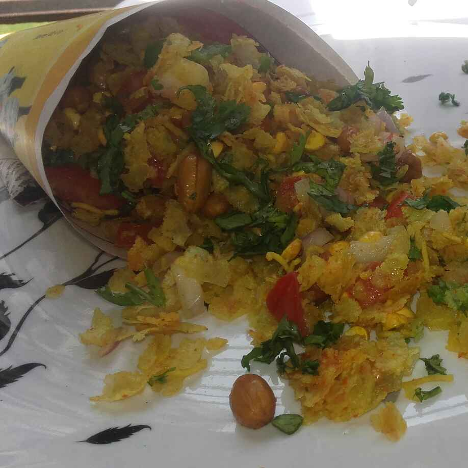 Photo of Paper poha bhel by Tinu  at BetterButter