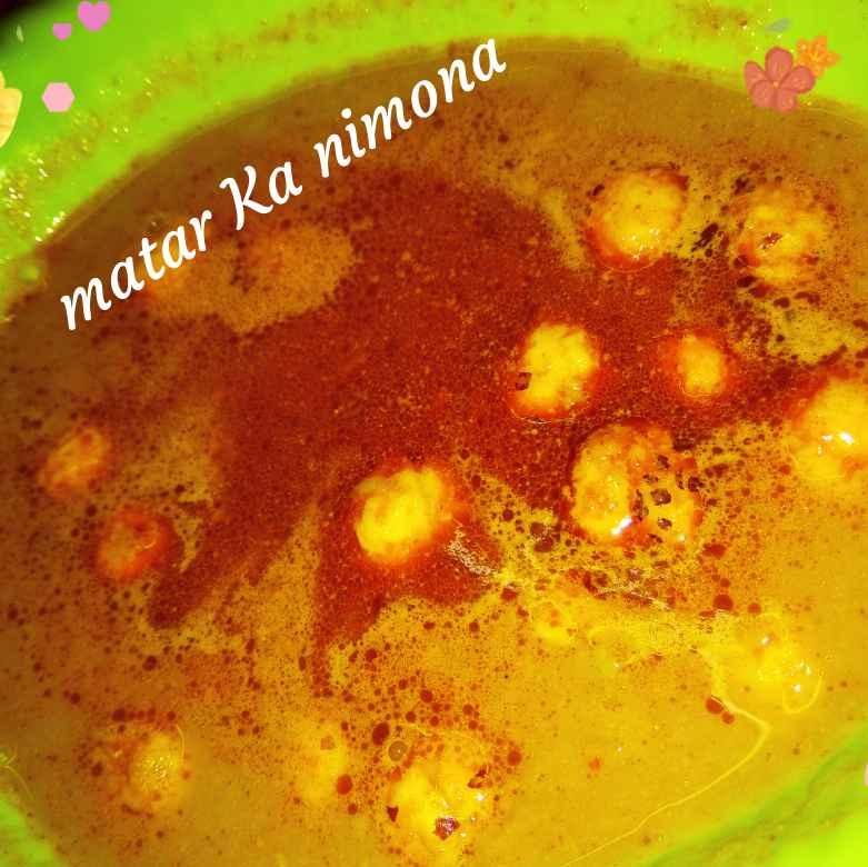 How to make Matar ka nimona
