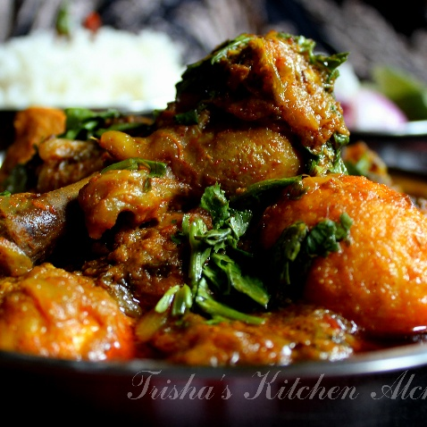 How to make Dak Bungalow Chicken