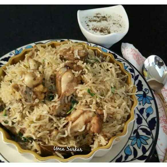 How to make One pot chicken biryani