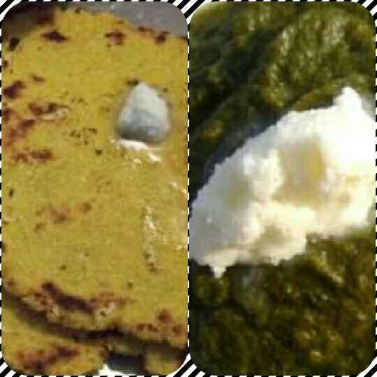 How to make Makke ki Roti and Sarso da Saag