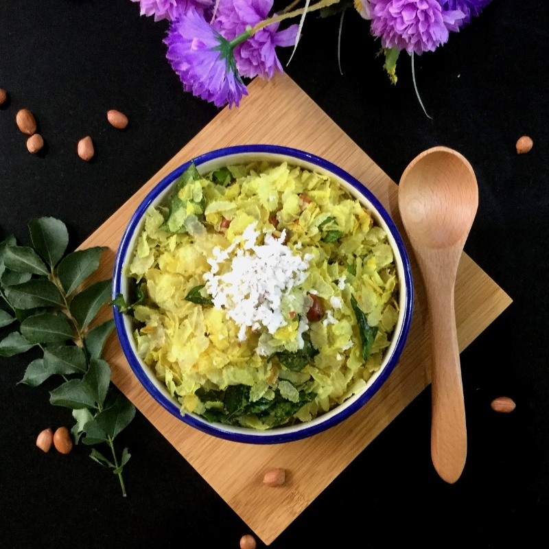 How to make Bhajjile Phovu/Spicy Roasted Poha
