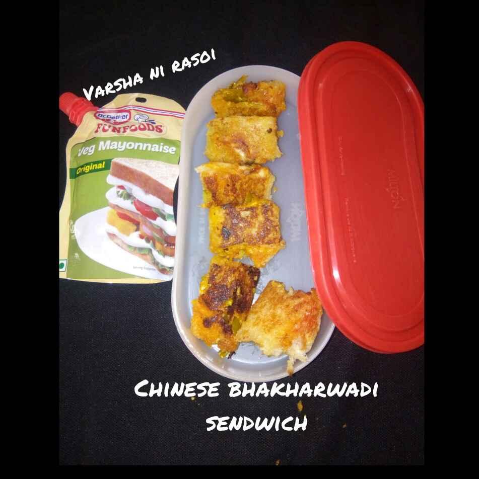 How to make ચાઈનીઝ ભાખરવડી સેન્ડવીચ