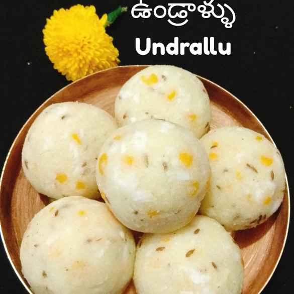 How to make Undrallu