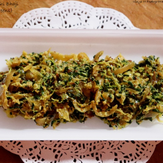 How to make Samudri Methi Chi Bhaji (Fenugreek Microgreens Sabzi in Maharashtrian Style)