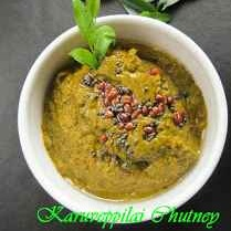 How to make Curry Leaves Chutney