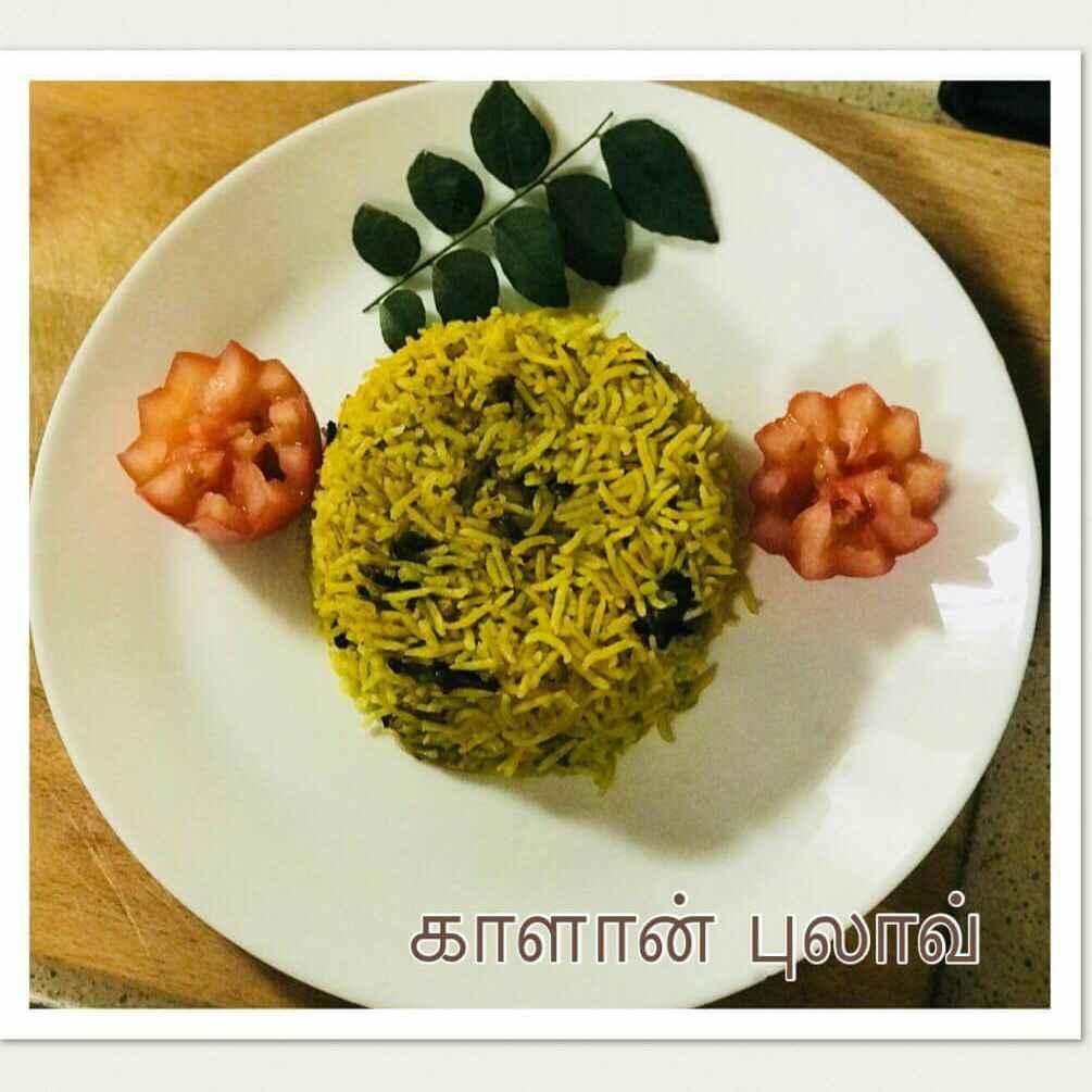 Photo of Mushroom Pulao by Wajithajasmine Raja mohamed sait at BetterButter