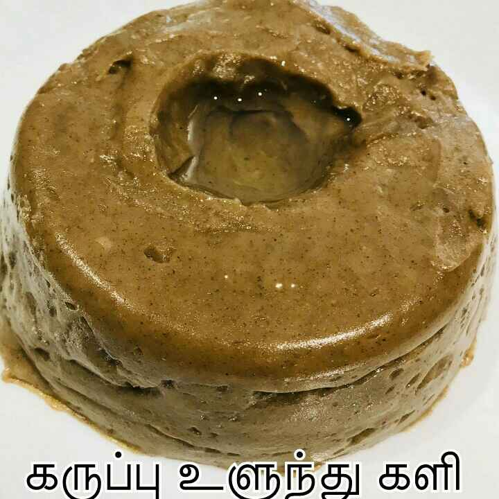 Photo of Black gram kali/ Urad dal kali by Wajithajasmine Raja mohamed sait at BetterButter