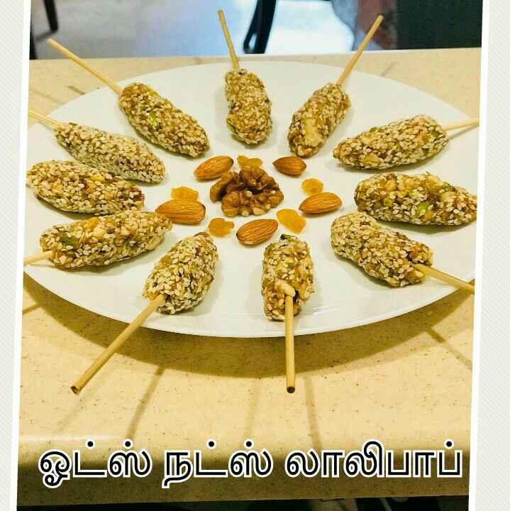 Photo of Oats Nuts Lollipop by Wajithajasmine Raja mohamed sait at BetterButter