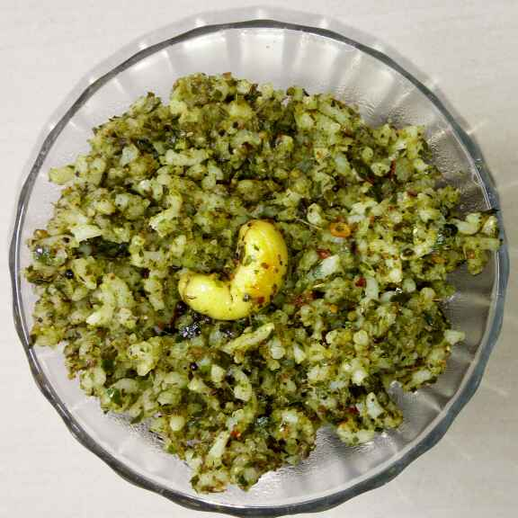 How to make Curry leaves Rice (Superfood)