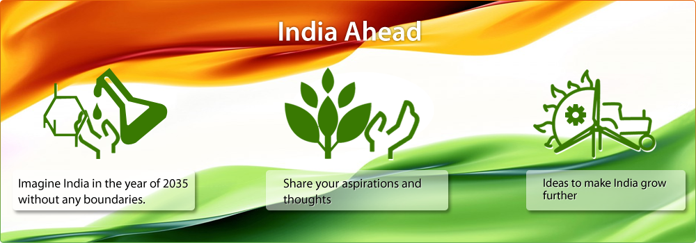 India2035header