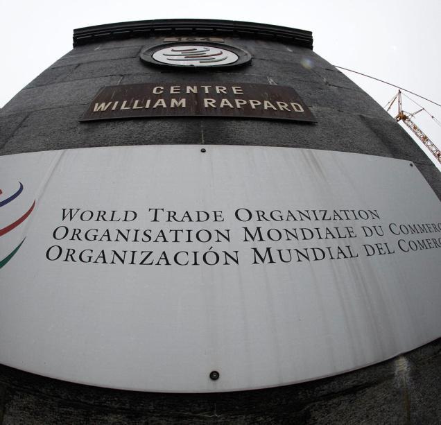 WTO_25TH_BU_TRADE-WTO_2788924f