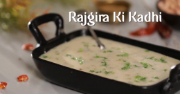 Rajgira Ki Kadhi