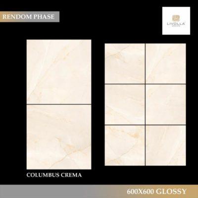 600x600 Glossy COLUMBUS CREMA