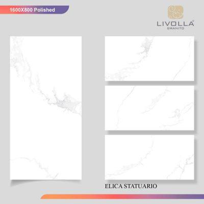 800x1600 Glossy ELICA STATUARIO