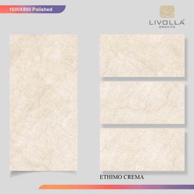 800x1600 Glossy ETHIMO CREMA