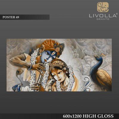 POSTER 49 - 600x1200(60x120) HIGH GLOSSY PORCELAIN TILE