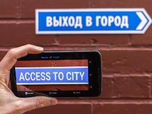 گوگل و زبان روسی